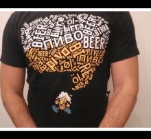 dar t shirt 2